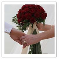 Он, невеста и жених